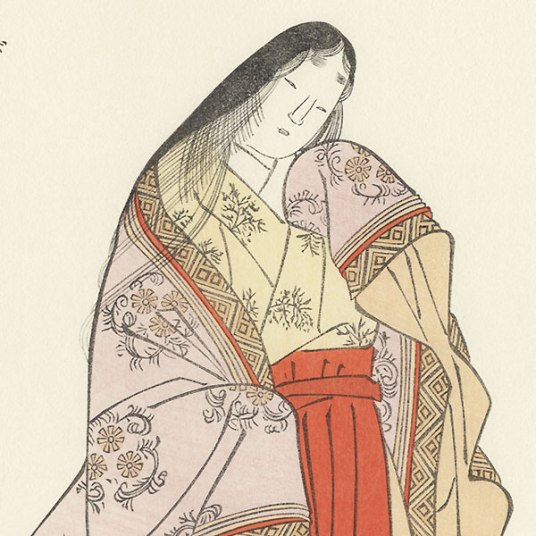 "any art worth learning will certainly reward more or less generously the effort made to study it.""  - Murasaki Shikibu, author, poet, novelist (""The Tale of Genji"")"